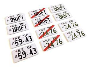 1:5 1:8 1:10 1:12 1:14 1:18 1:24 RC Drift Japanese Number / License Plates Pair