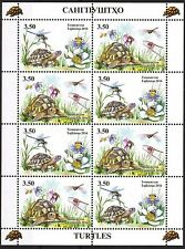 Tajikistan 2016 Turtles Insects Honey Bees Fly Dragons Flowers Sheet of 8 MNH**