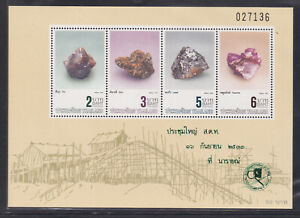 Thailand 1989 MNH SS Mineral  with PAT overprint  PAT 9 Auction Day PAT