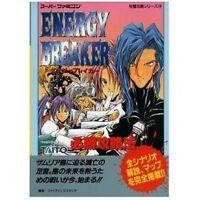 Energy Breaker winning strategy guide book / SNES