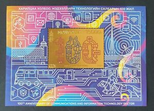 """Mongolia 2021 new stamps """" 100 anniversary communication """" gold stamps"""