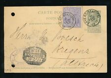 BELGIUM 1897 STATIONERY + EXPO 5c..ANVERS STATION to AUSTRIA BREGENZ RAILWAY PMK