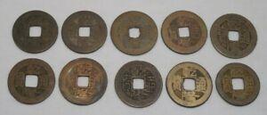 Lot of 10 - China Qing Dynasty - Qianlong Emperor - 1736-1796 - Cash Coins