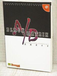 BLACK MATRIX AD Official Guide Sega Dreamcast 1999 Book SB88