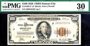 1929 $100 STAR FRBN-FR#1890-J*-KANSAS CITY-LOW S#-RARE-PMG 30