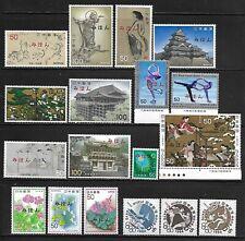 Japan - 19 Different MIHON MNH