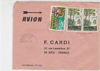 Rep Gabonaise 1969 Airmail Moanda Cancels Panther + Trees Stamps Cover Ref 30688