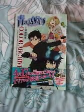 Anime Book Ao no Exorcist colour archive Animation & comic visual guide book