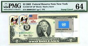 $2 DOLLARS 2003 STAR STAMP CANCEL FLAG OF UNITED NATIONS LUCKY MONEY $14,261