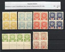 Karpaten-Ukraine, Mi.Nr.: 81-86, 4er Einheiten, postfrisch, Gummimängel !