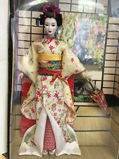 Maiko Barbie Doll 2005 Gold Label NRFB Good Condition