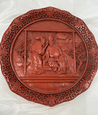 Vintage Chinese Carved Cinnabar Lacquer Plate 1981 Golden Metal Back