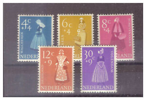 010610 Niederlande 1958 MNR 712/ 16 Fürsorge Postfrisch/ **