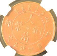 1906 CHINA Kiangsu-Chingkian 10 Cent Copper Dragon Coin NGC AU 53 BN