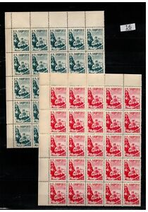 / 25X ALBANIA - MNH - MILITARY - GUNS - 1960 - WHOLESALE