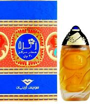 SWISS Arabian Zahra Perfumed Oil unisex 30 ml