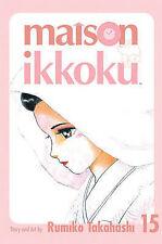 Maison Ikkoku Volume 15: v. 15 (Manga), Takahashi, Rumiko, New Book