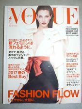 Magazine mode fashion VOGUE JAPAN april 2017 fashion's night out 2017 Kobe