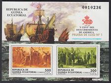 Guinea Ecuatorial Prueba de Lujo 1 1992 5º Centenario descubrimiento