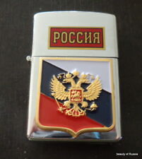 russian logo two head of eagle.   Lighter  chrome