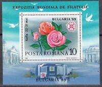 Romania 1989 MNH Mi Block 253 Sc 3571 BULGARIA'89,Sofia.Exhibition.Roses ** Dove