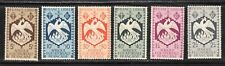 French Equatorial 1941 SC# 142-150 - Phoenix - Six Different Stamps M-H Lot# 186