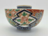 Nicely Painted Antique 19th Century Japanese Imari Lidded Bowl - Great Condition