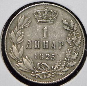 Yugoslavia 1925 Dinar 191517 combine