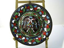 RUSSIAN PRIMITIVE BRASS PLATE CLOISONNE ENAMEL DOUBLE-HEAD EAGLE Russia c1850-99