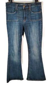 American Eagle Medium Wash Artist Stretch Hi Rise Flare Jeans Size 12 S