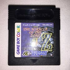 The Miracle of the Zone (Nintendo Game Boy Color) Japan Import GBC Cartridge Exc