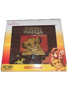 """Disney Lion King Wood Photo Picture Frame 7 1/2"""" x 6 1/2"""" - Hot Topic Exclusive"""