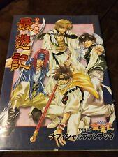 JAPAN Kazuya Minekura: TV Anime Gensomaden Saiyuki Official Fan Book 1
