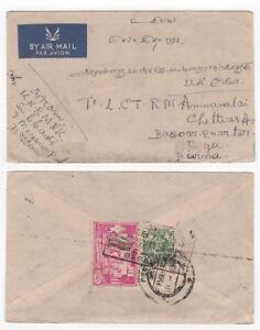 1951 BURMA Air Mail Cover BASSEIN (now PATHEIN)