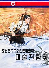 "North KOREA Anti-American Propaganda Military Poster On Canvas Print 8x10"" #081"