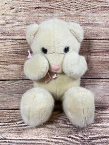 "Vintage DAKIN Bashful Magnetic Hands Teddy Bear Plush Stuffed Animal 15"" 1993"
