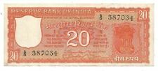 India Rs 20, Error Note, E1, S Jagannathan, with upper Number dancing downwards