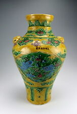 Chinese Antique Fuhua Colored Porcelain Vase with Fish Pattern