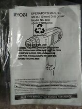 """Ryobi D40 3/8"""" (10mm) VSR Variable Speed Drill-Driver Double Insulated"""