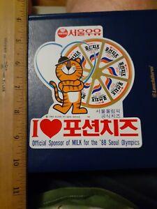 1988 Summer Olympics Seoul * Official Milk Sponsor STICKER / DECAL * Unused