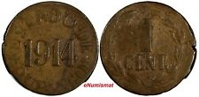 Mexico-Revolutionary DURANGO Copper 1914 1 Centavo 20 mm VF KM# 625 (17 612)