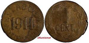 Mexico-Revolutionary DURANGO Copper 1914 1 Centavo 20 mm VF KM# 625 (17 612)
