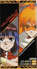 Gunbuster vs Diebuster Trading Card Sealed Box Japanese
