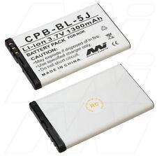 BL-5J 1300mAh battery for Nokia 200 5230 5233 5800 5802 5900 Asha 201 C3