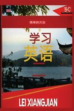 The Simple Way To Learn English 2 [chinese To English Workbook], Brand New, F...