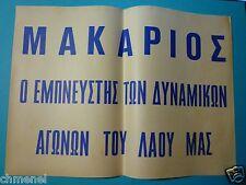CYPRUS GREECE 1950s ENOSIS EOKA MAKARIOS ΜΑΚΑΡΙΟΣ Ο ΕΜΠΝΕΥΣΤΗΣ ΤΩΝ ΑΓΩΝΩΝ FLYER