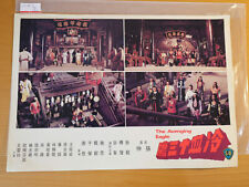 The Avenging Eagle (1978) Lobby Card Shaw Brothers Alexander Fu Sheng LCA1