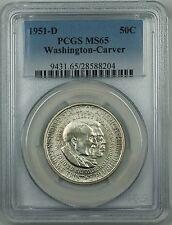 1951-D Washington-Carver Silver Half Dollar Coin PCGS MS-65 *Very Scarce* DGH