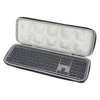 Protective Case Cover Hard Black Mouse Box For Logitech MX Key Advanced Keyboard