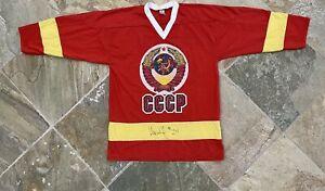 Vintage CCCP Soviet Union Sergei Makarov Hockey Jersey, Size Large